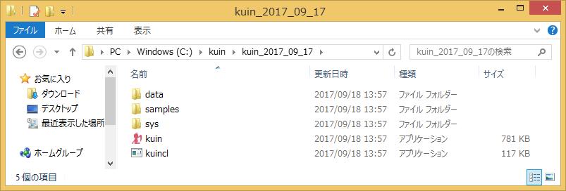 f:id:neet-utsu-taro:20170918135737p:plain