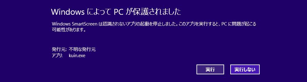 f:id:neet-utsu-taro:20170918140020p:plain