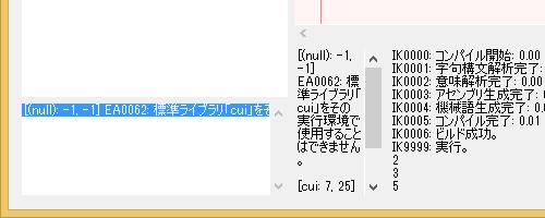 f:id:neet-utsu-taro:20170918155030p:plain