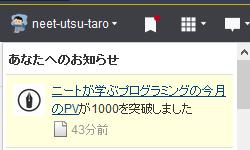 f:id:neet-utsu-taro:20170919132138p:plain