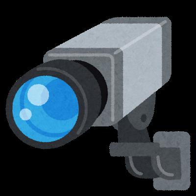 学校内にも監視カメラが必要になるのかもしれない