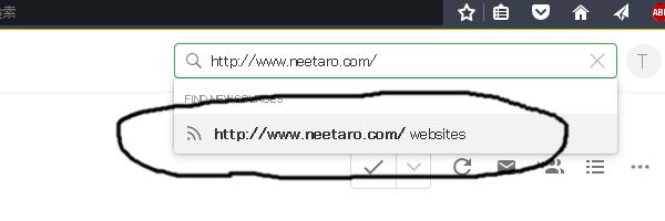 feedly登録ボタンがない場合はfeedlyの検索欄からwebsitesを選択します