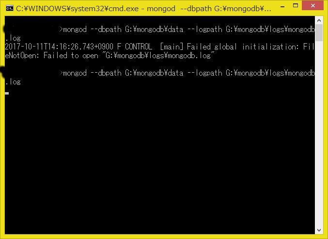mongodを実行すると、何も起きませんが内部でサーバーが立ち上がります