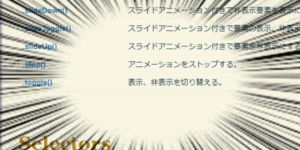 f:id:neet-utsu-taro:20171020200751p:plain