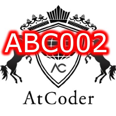 atcoderの画像を使わせていただきました。問題があれば削除痛いします。