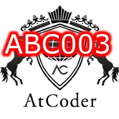 atcoderの画像を使わせていただきました。問題があれば削除します。