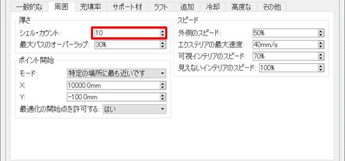 f:id:neet2121:20200427022845p:plain