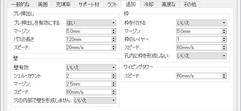 f:id:neet2121:20200427022916p:plain