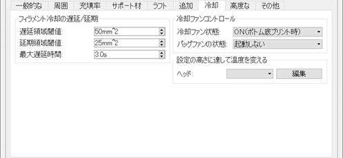f:id:neet2121:20200427022922p:plain