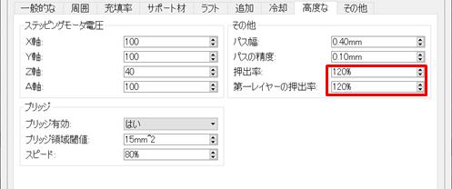 f:id:neet2121:20200427023121p:plain