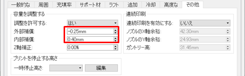 f:id:neet2121:20200427023132p:plain