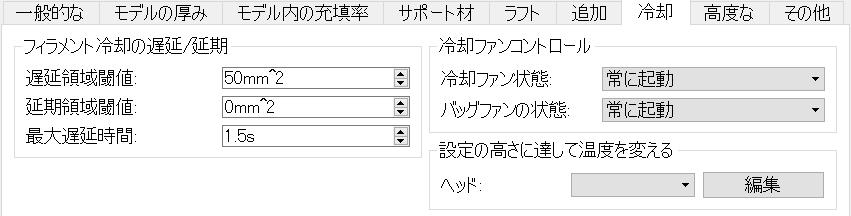 f:id:neet2121:20210429111444p:plain