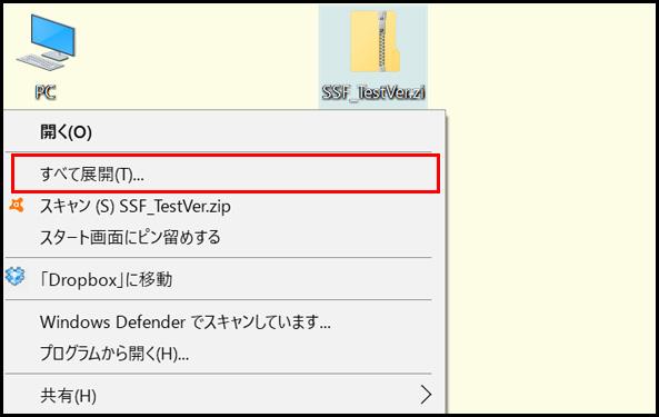 SSF】セガサターンエミュレーターの設定と使い方【Windows10