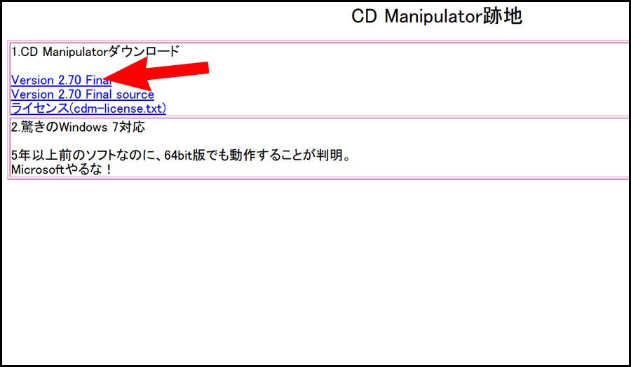cdmanipulator windows10