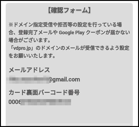 f:id:neetkojikisan:20170827064236j:plain