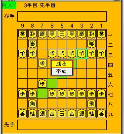 f:id:neetsdkasu:20201130221542p:plain