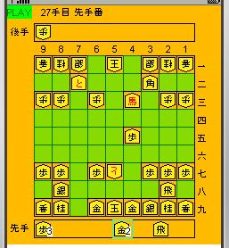 f:id:neetsdkasu:20201130231606p:plain