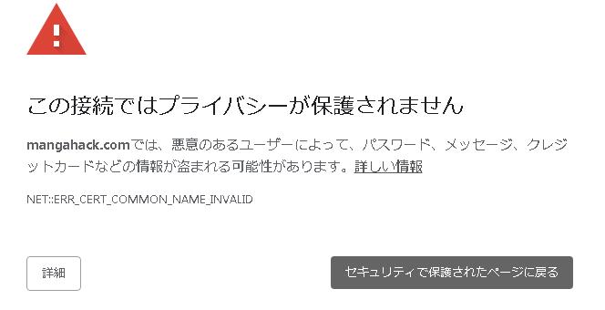 f:id:neetsdkasu:20210224062805p:plain