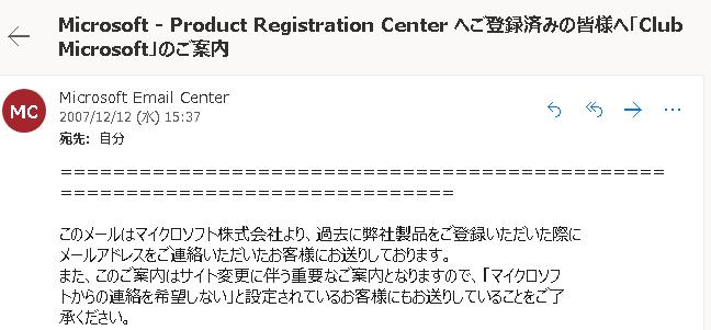 f:id:neetsdkasu:20210419225545p:plain