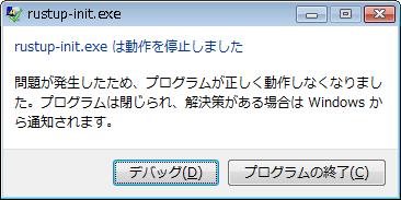 f:id:neetsdkasu:20210511053631p:plain