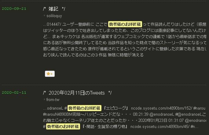 f:id:neetsdkasu:20210827053448p:plain