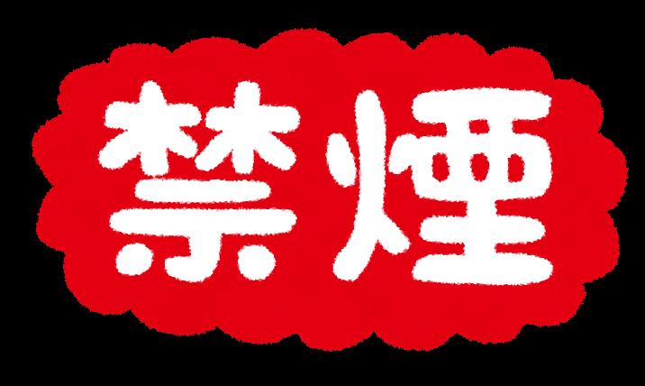 f:id:nefumaro30:20190426130905p:plain