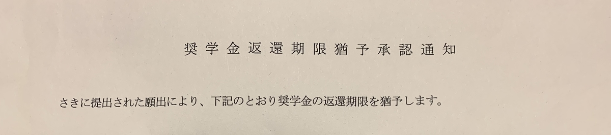 f:id:nefumaro30:20190801203021j:plain