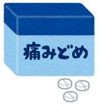 f:id:nefumaro30:20190926125519p:plain