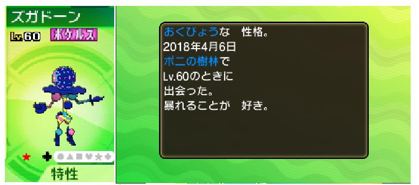 f:id:negative666:20180406141844p:plain