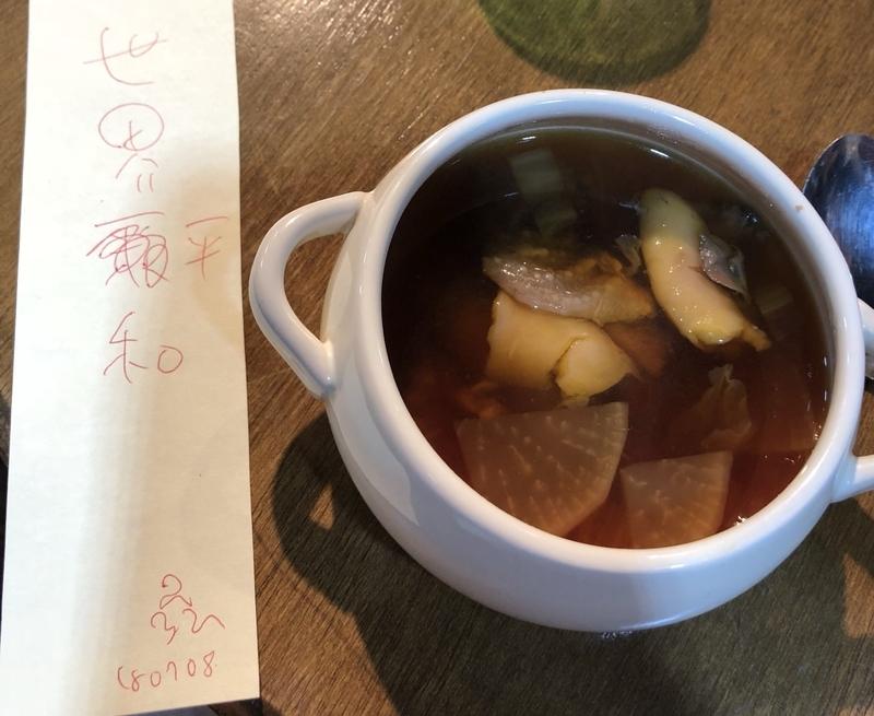 カメとカエルのスープの画像