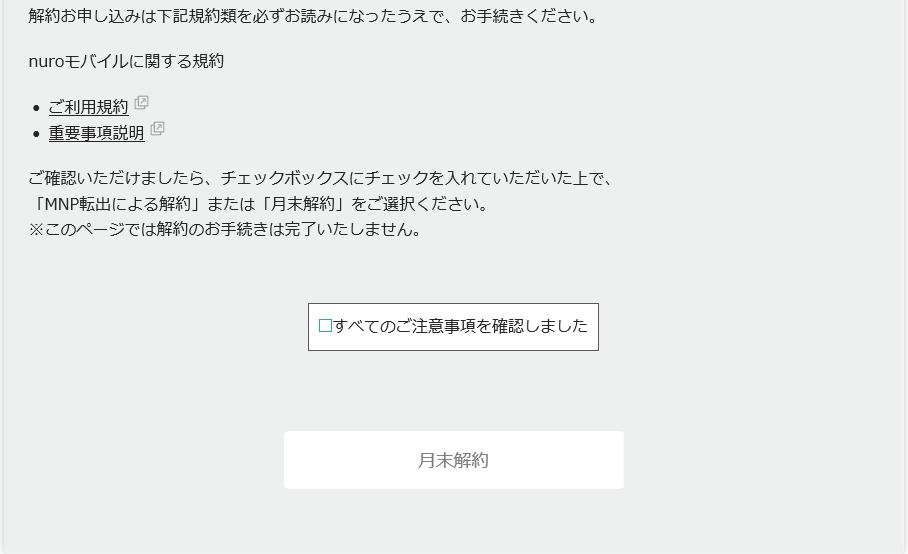 f:id:neginuki110725:20181012024213p:plain