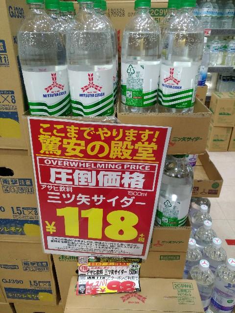 f:id:negishiyoshiyuki5:20171118092827j:plain