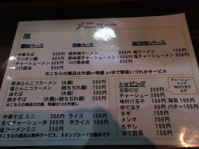 f:id:negishiyoshiyuki5:20171216121934j:plain