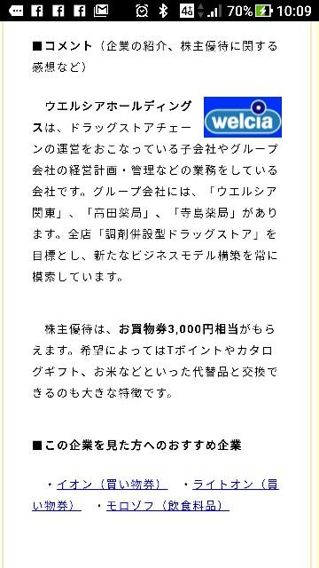 f:id:negishiyoshiyuki5:20180223100932j:plain