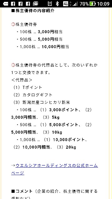 f:id:negishiyoshiyuki5:20180223100939j:plain