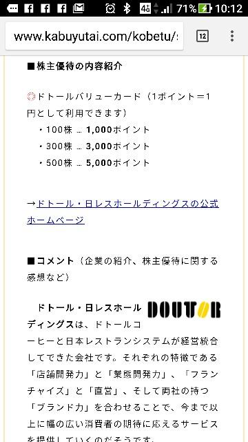 f:id:negishiyoshiyuki5:20180223101324j:plain