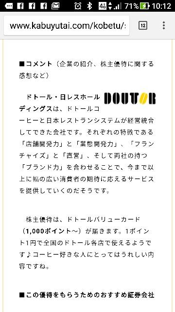f:id:negishiyoshiyuki5:20180223101330j:plain