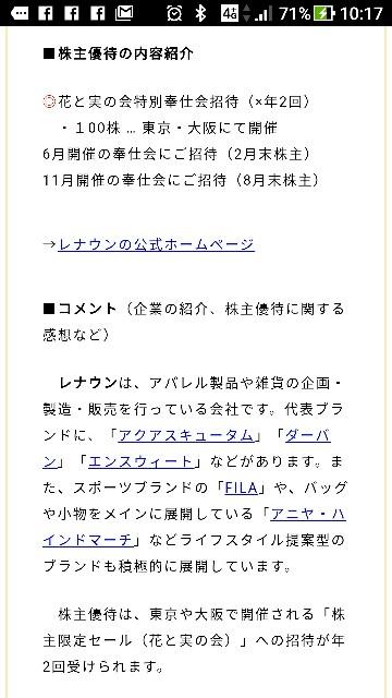 f:id:negishiyoshiyuki5:20180223101834j:plain