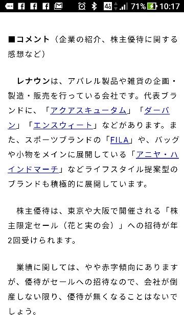 f:id:negishiyoshiyuki5:20180223101844j:plain