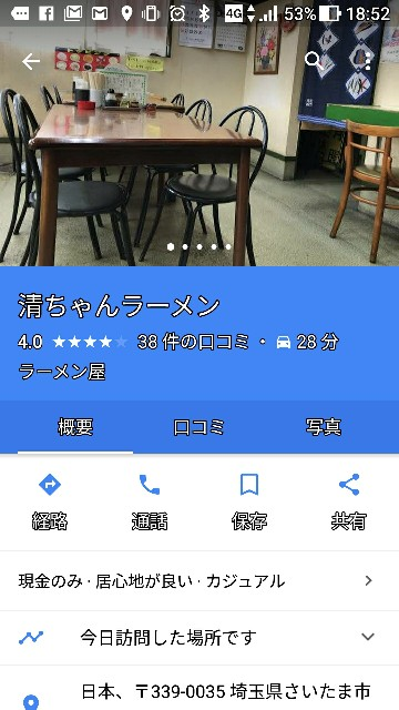 f:id:negishiyoshiyuki5:20180224185624j:plain