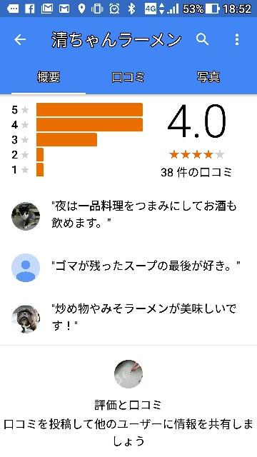 f:id:negishiyoshiyuki5:20180224185635j:plain
