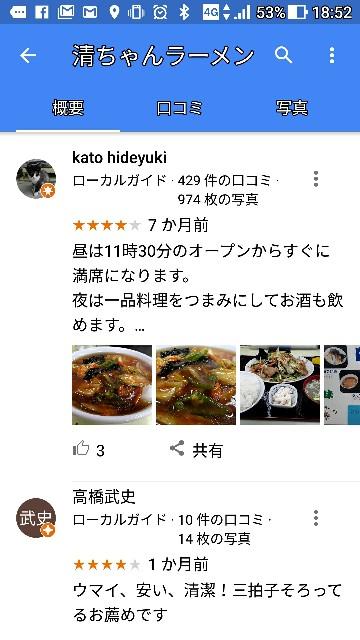 f:id:negishiyoshiyuki5:20180224185639j:plain