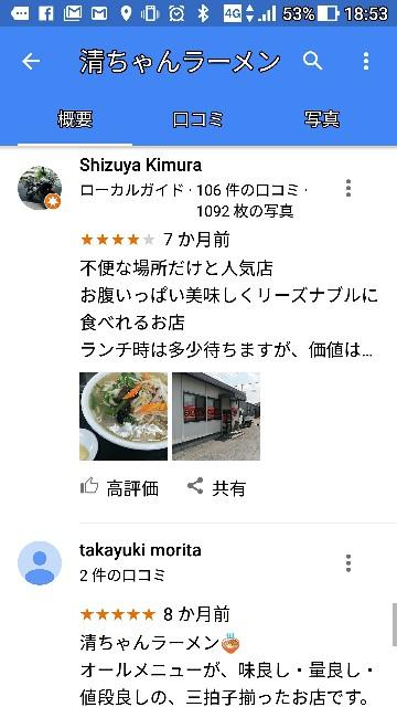 f:id:negishiyoshiyuki5:20180224185641j:plain