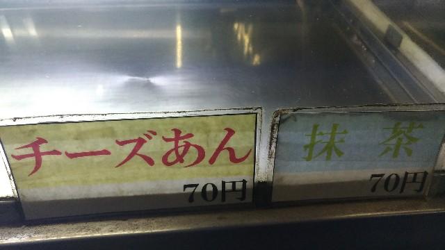 f:id:negishiyoshiyuki5:20180224193858j:plain