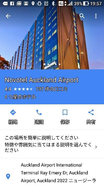 f:id:negishiyoshiyuki5:20180224200423j:plain