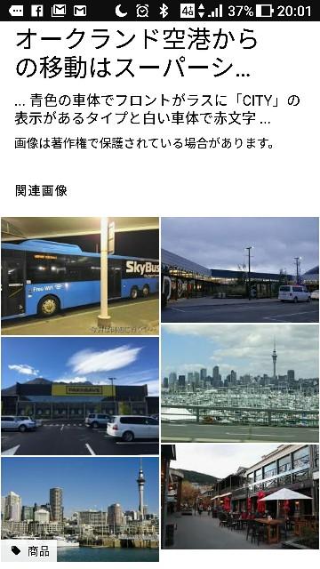 f:id:negishiyoshiyuki5:20180224200438j:plain