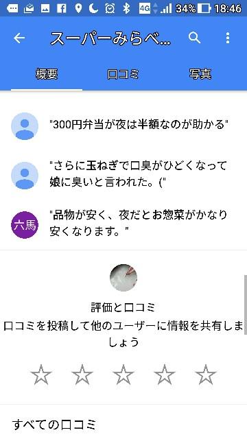 f:id:negishiyoshiyuki5:20180226184813j:plain