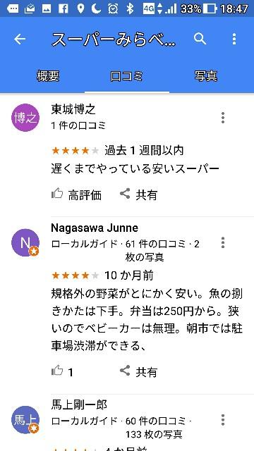 f:id:negishiyoshiyuki5:20180226184818j:plain