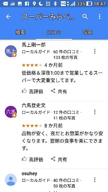 f:id:negishiyoshiyuki5:20180226184824j:plain