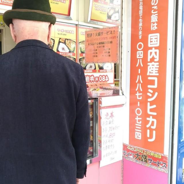 f:id:negishiyoshiyuki5:20180227124054j:plain